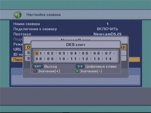 Как настроить голден интестар на шаринг игровые автоматы играть на вертуальные деньги